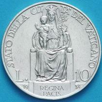 Ватикан 10 лир 1934 год. Серебро.