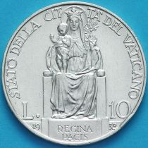 Ватикан 10 лир 1932 год. Серебро. №2