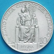 Ватикан 10 лир 1935 год. Серебро.№2