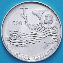Ватикан 500 лир 1969 год. Серебро.