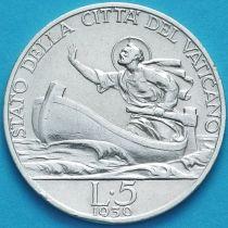 Ватикан 5 лир 1930 год. Серебро.