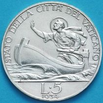 Ватикан 5 лир 1934 год. Серебро. №2