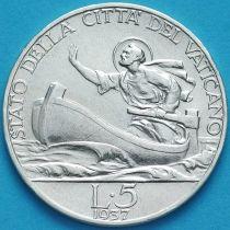 Ватикан 5 лир 1937 год. Серебро.