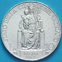 Ватикан 10 лир 1935 год. Серебро.№3