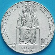 Ватикан 10 лир 1937 год. Серебро. №2