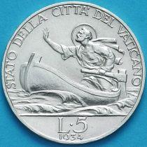 Ватикан 5 лир 1934 год. Серебро. №1