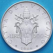 Ватикан 500 лир 1964 год. Серебро.