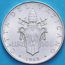 Ватикан 500 лир 1965 год. Серебро.