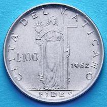 Ватикан 100 лир 1962 год.