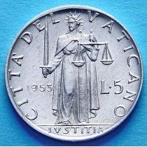 Ватикан 5 лир 1953 год. Правосудие.