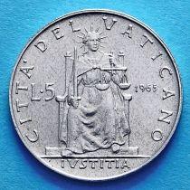 Ватикан 5 лир 1965 год.