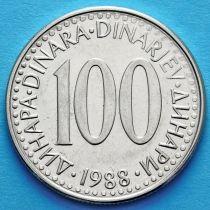 Югославия 100 динар 1985-1988 год.