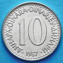 Югославия 10 динаров 1983-1988 год.