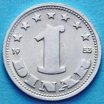 Югославия 1 динар 1953 год.