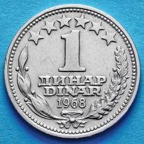Югославия 1 динар 1968 год.