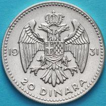 Югославия 20 динар 1931 год. Серебро.