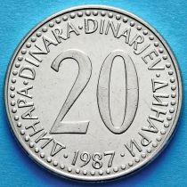 Югославия 20 динаров 1987 год.