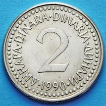 Югославия 2 динара 1990 год.