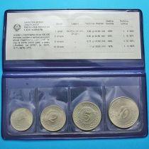 Югославия набор 4 монеты 1970-1976 год. ФАО