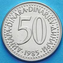Югославия 50 динаров 1985-1988 год.