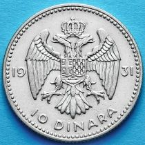 Югославия 10 динар 1931 год. Серебро.