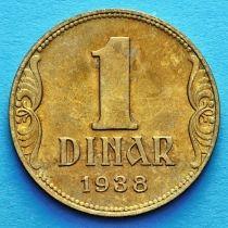 Югославия 1 динар 1938 год.