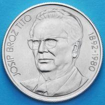 Югославия 1000 динар 1980 год. Иосип Броз Тито. Серебро.