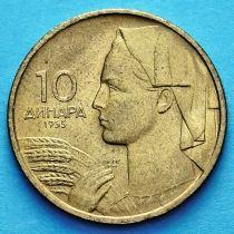 Югославия 10 динар 1955 год.