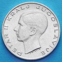Югославия 20 динар 1938 год. Серебро.