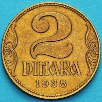 Югославия 2 динара 1938 год. Малая корона.