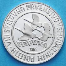Югославия 500 динар 1985 год. Кубок мира по прыжкам с трамплина.