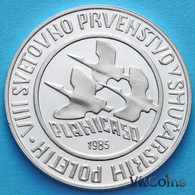 Монета Югославии 500 динар 1985 год. Кубок мира по прыжкам с трамплина.