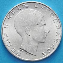 Югославия 50 динар 1938 год. Серебро.