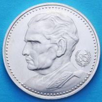 Югославия 200 динар 1977 год. Пруф. Иосип Броз Тито. Серебро.