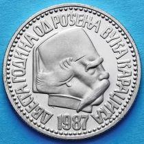 Югославия 100 динар 1987 год. Вук Караджич.