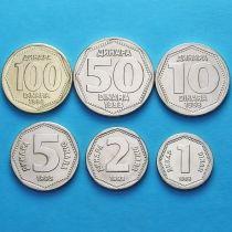 Югославия набор 6 монет 1993 год.