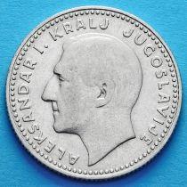 Югославия 10 динар 1931 год. Серебро. Монетный двор Париж.