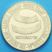 Югославия 5000 динар 1989 год. Саммит Движения неприсоединения.