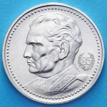 Югославия 200 динар 1977 год. Иосип Броз Тито. Серебро.