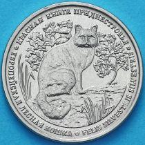 Приднестровье 1 рубль 2020 год. Европейская лесная кошка.