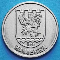 Приднестровье 1 рубль 2017 год. Каменка.