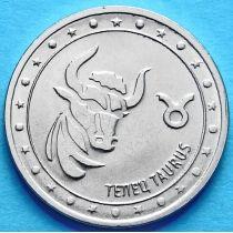 Приднестровье 1 рубль 2016 год. Телец