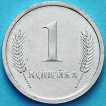 Приднестровье 1 копейка 2000 год.