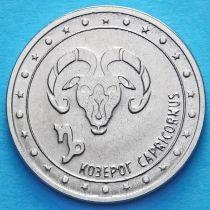 Приднестровье 1 рубль 2016 год. Козерог.