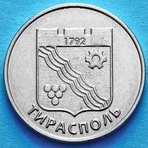 Приднестровье 1 рубль 2017 год. Тирасполь.