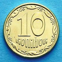 Украина 10 копеек 2014 год.