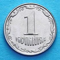 Украина 1 копейка 2012 год.