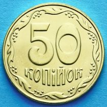 Украина 50 копеек 2014 год.