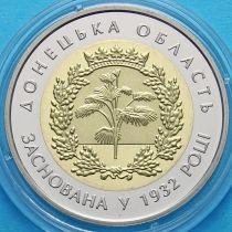 Украина 5 гривен 2017 год. Донецкая область.