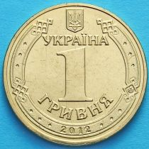 Украина 1 гривна 2012 год. Чемпионат Европы по футболу 2012.